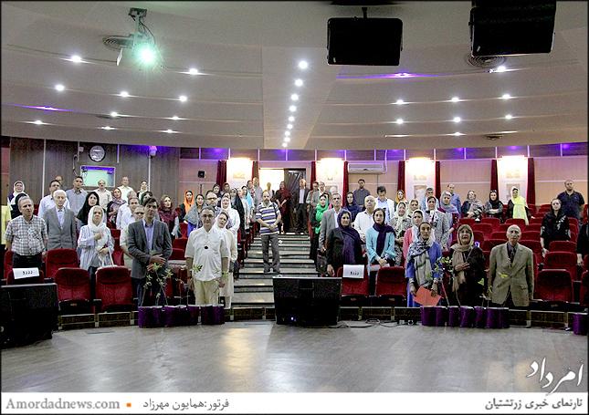 «اجرای  سرود میهنی «ای ایران