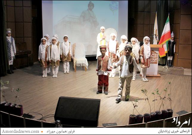 گروه شاهنامه خوانان زرتشتیان به سرپرستی واستادی پریا ماوندی