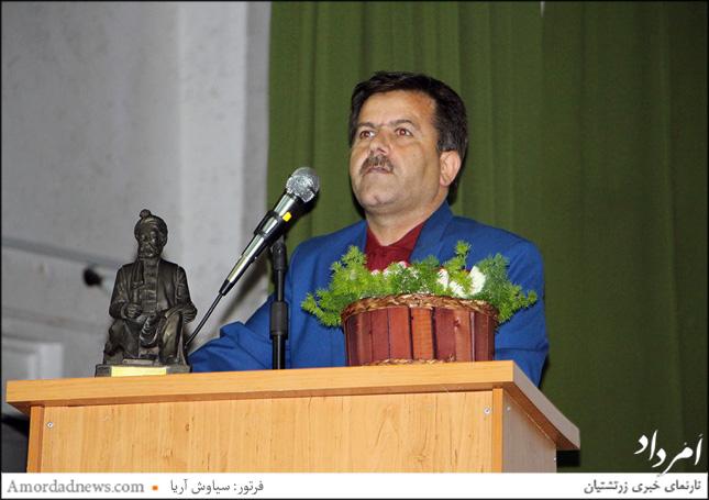 دکتر علی نوروزی از سوی انجمن ادبی کوهمره