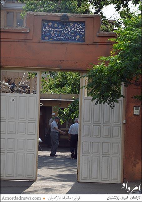 آیین گهنبار توجی یکشنبه 30 اردیبهشتماه 1398 خورشیدی در پذیرشگاه پارسایی برگزار شد