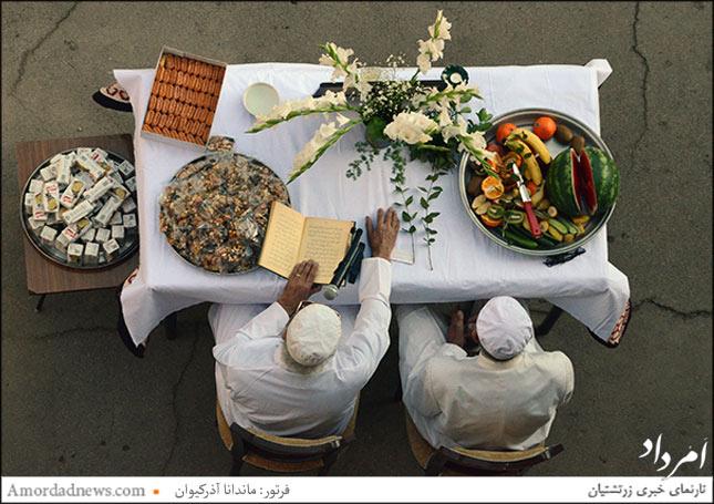 آیین آفرینگانخوانی گهنبار در پذیرشگاه پارسایی برگزار شد