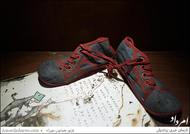 کفشهای کودکی که در جنگ اتمی ژاپن کشته شده است