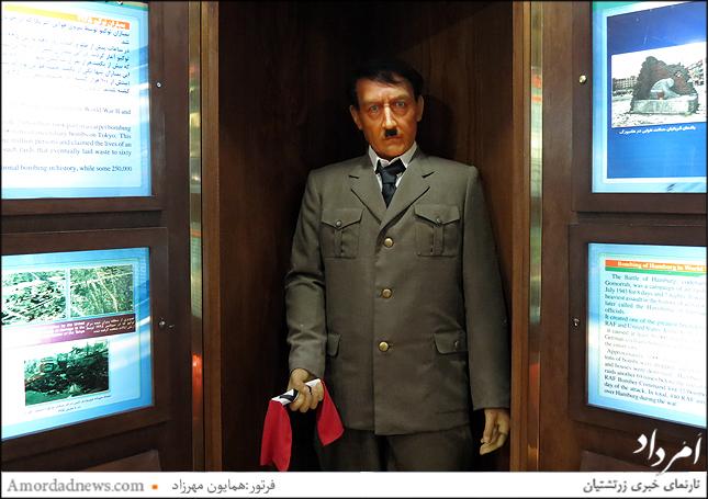 هیتلر بزرگترین جنایتکار بشری