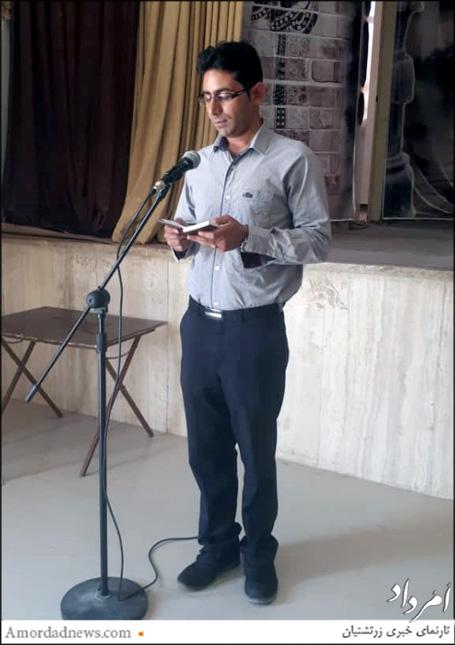 نشست انتخابات بازرس انجمن نیکوکاری ماوندادی یزد با سرایش گاتها از سوی ماونداد آفرین آغاز شد
