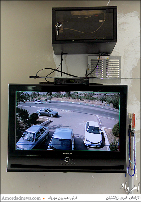 مرکز کنترل دوربینهای مداربسته
