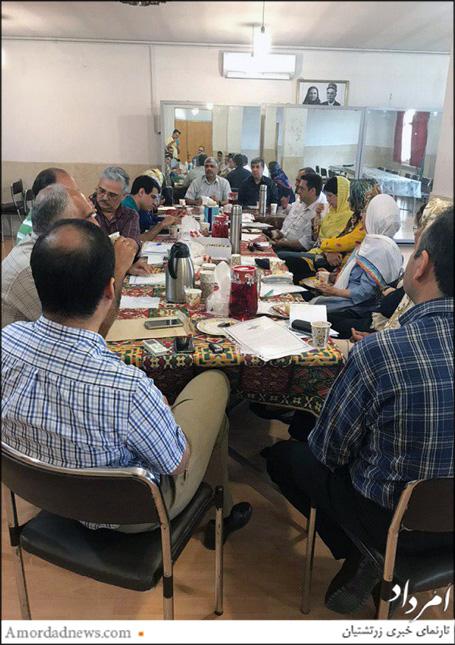 نشست کارگروه دینی با هماهنگی و میزبانی سازمانِ جوانانِ زرتشتی (فروهر) برگزار میشود
