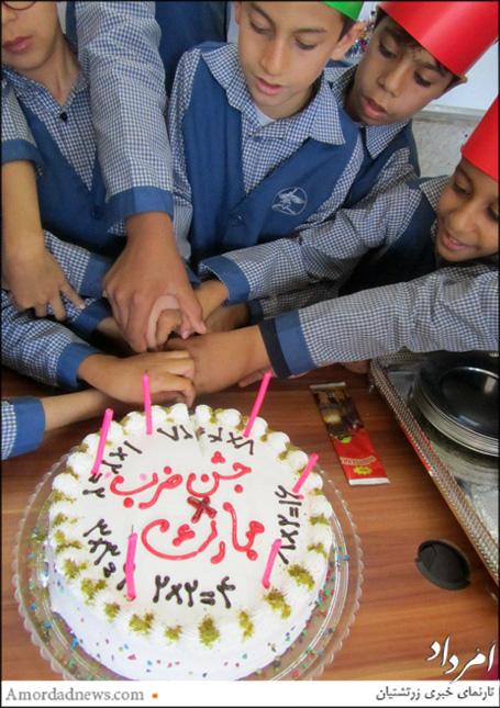 کیک جشن ضرب با شادی دانشآموزان پایهی سوم دبستان دینیاری بریده شد