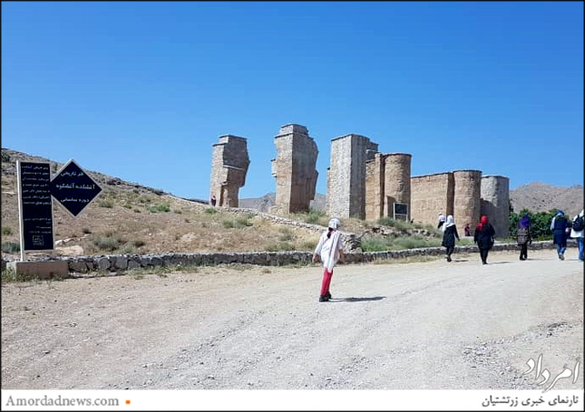 آتشکدهی آتشکوه در سال 1317 به شمارهی 311 در فهرست آثار ملی ایران ثبت شده است