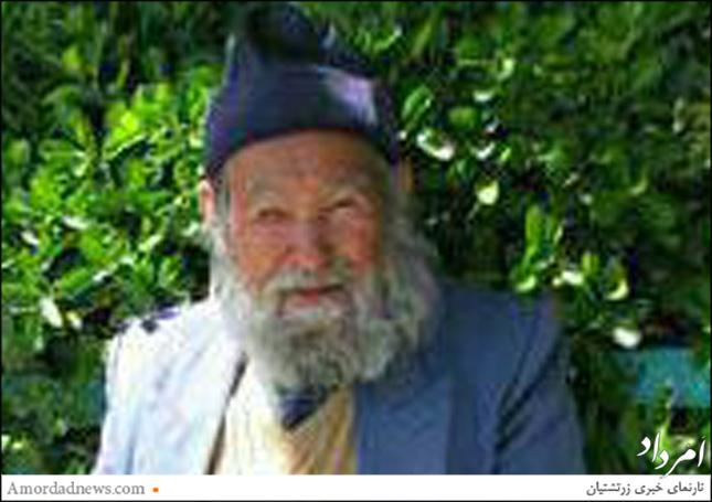 زنده یاد بهرام خسرویانی بیش از 40 سال از زندگی خود را وقف خدمت به هازمان زرتشتی کرد