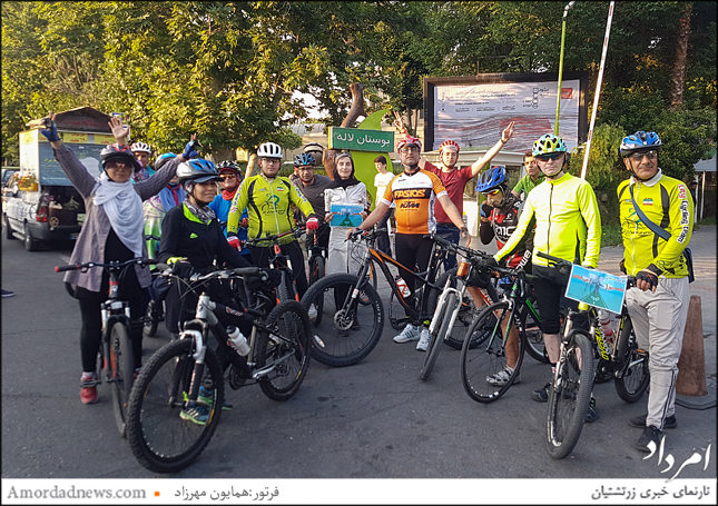 سیزدهم خرداد روز جهانی (3 june)  در پارک لاله برگزار شد
