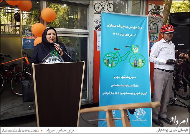 مهندس مرضیه حصاری مدیرکل حمل و نقل و ترافیک شهرداری تهران