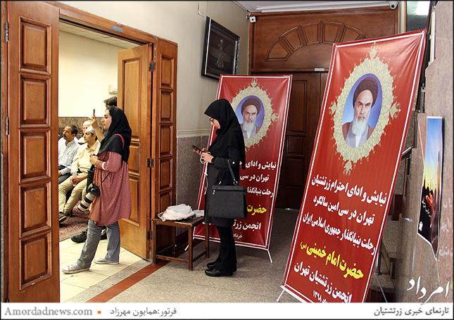 ادای احترام سی امین سالگرد ارتحال امام خمینی از سوی جامعه زرتشتیان برگزار شد