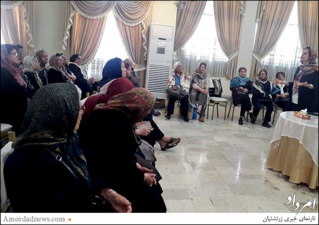 نشست ماهیانهی سازمان زنان زرتشتی تهران، نخستین دوشنبهی هر ماه در تالار جشنگاه خسروی برگزار میشود