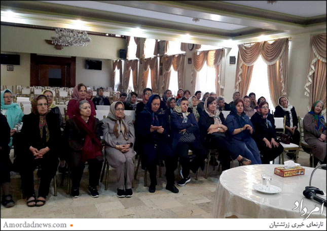 سخنرانی خوردادماه سازمان زنان زرتشتی، دوشنبه سیزدهم انجام شد.