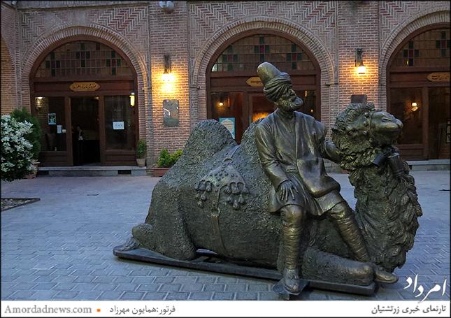 ورودی موزه فرهنگی شاهنامه و اسطورههای ایران زمین