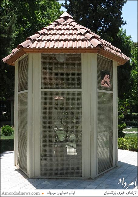 محل نگهداری پرندههای زینتی و قناریها