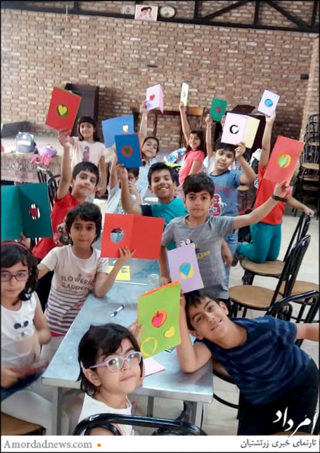 نخستین نشست از کارگاه دوروزهی خانهی فرهنگوهنر زرتشتیان برای هنرجویان گروه سنی ۸ تا ۱۲ سال برگزار شد