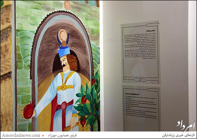 تابلو نقاشی جشن دیگان