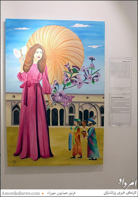 تابلو نقاشی جشن سپندارمزگان (روز زن ایران باستان)