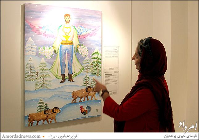 تابلو نقاشی جشن بهمنگان