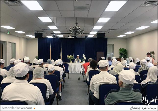 آیین پرسه بهرام خسرویانی شنبه 25 خوردادماه 1398 خورشیدی در آمریکا برگزار شد