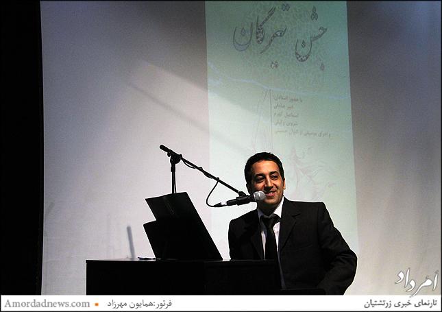 نوازنده و خواننده کیوان حسینی