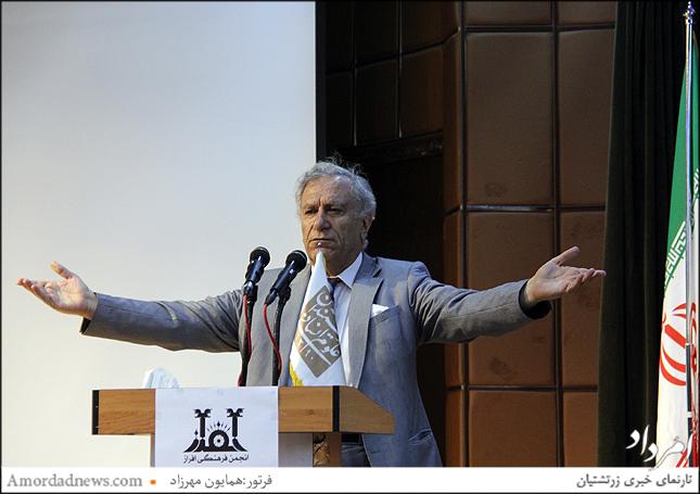 دکتر محمدعلی دادخواه