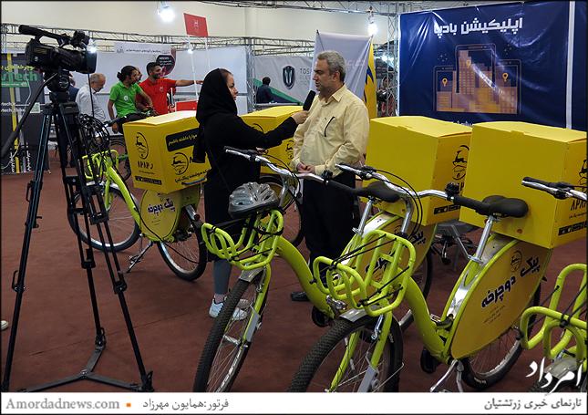 بانصب اپلیکیشن شرکت حمل و نقل دوچرخه بادپا میتوان ازخدمات بهره مند شد