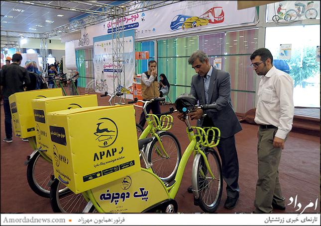 پیک دوچرخه شرکت حمل و نقل بادپا