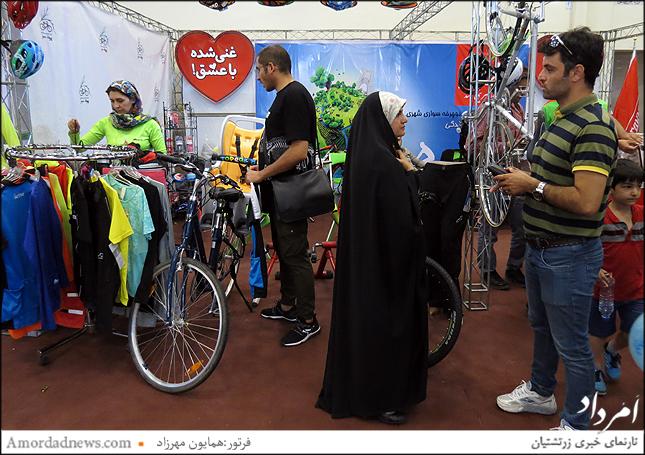گروه آموزشی ورزشی پیوند سبز(خانه دوچرخه سواران) شهرک اکباتان