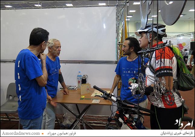 گروه دوچرخه بازچرخ