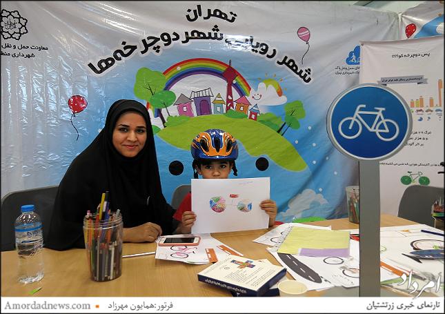 بخش نقاشی کودکان درباره محیط زیست و دوچرخه سواری