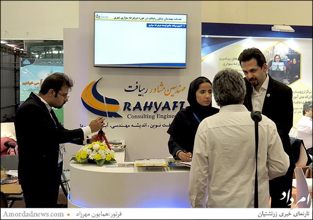شرکت مهندسی رهیافت که یکی از مشاورین اجرایی شهرداری تهران است