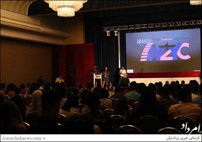 گزارش روز دوم هفتمین کنگره جهانی جوانان زرتشتی در کالیفرنیا