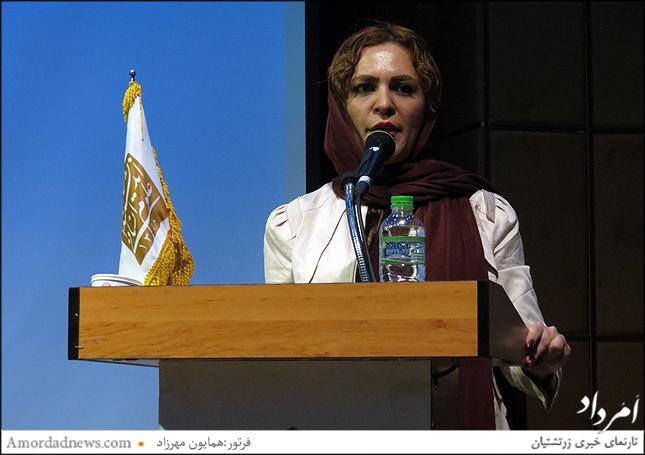 راضیه موسوی مجری آیین سپاس رستم