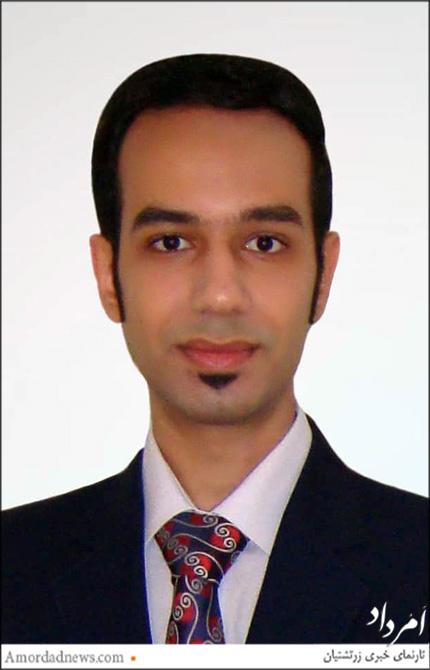 فرزاد فیروزی نخبه جوان زرتشتی بدون آزمون پذیرفته شدهی دکترا