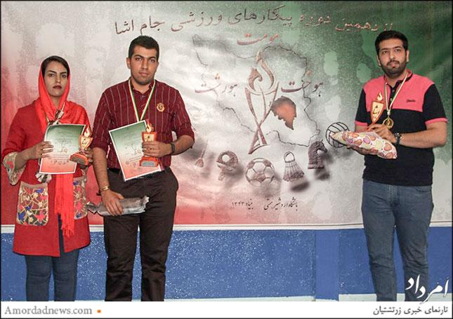قهرمانان دارت آقایان: امید فرامرزی، شروین همایی، پشوتن مهران(در عکس نیست)
