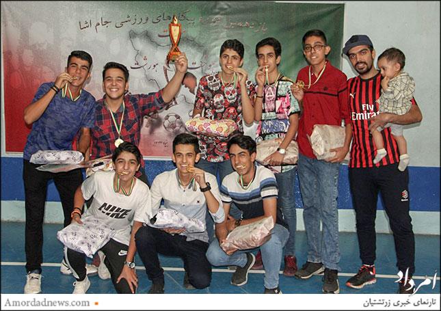 تیم باشگاه اردشیر همتی کرمان قهرمان فوتسال جوانان(با توجه به حضور سه تیم در این رده تنها به مقام نخست جایزه پیشکش شد)