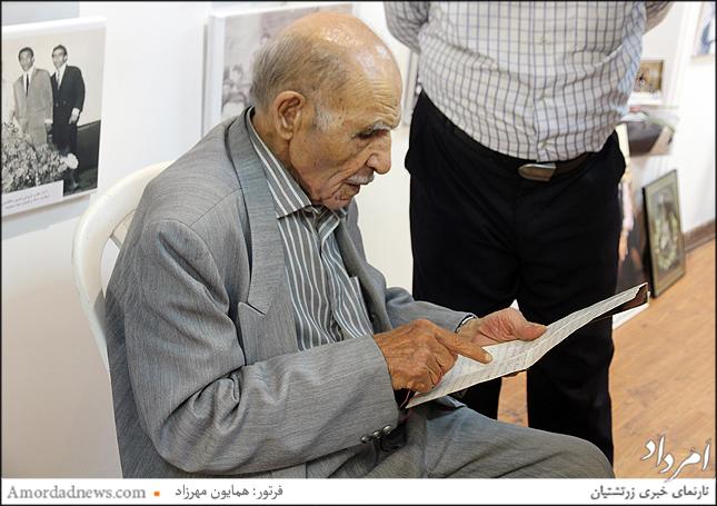زنجانی همدورهی جهان پهلوان تختی سرودهی خود را خواند
