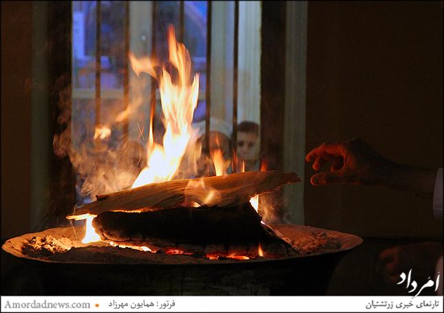 موبد بمان مهربانی نگهبان آتش سپندینه در نیایش واج یشت
