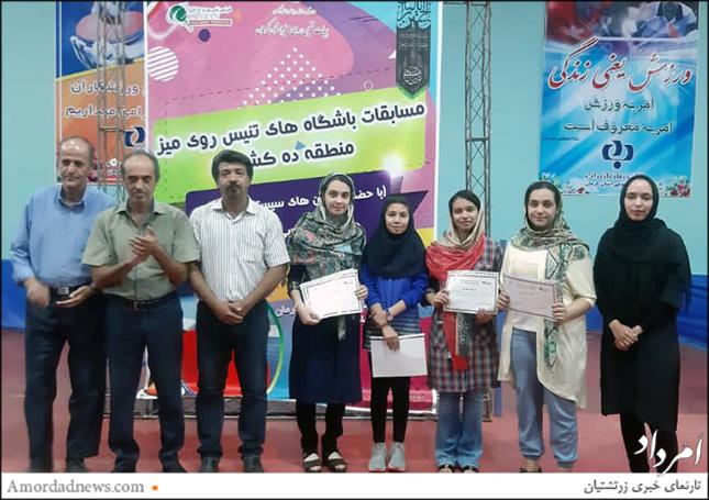 تیم تنیس روی میز دختران باشگاه اردشیر همتی کرمان