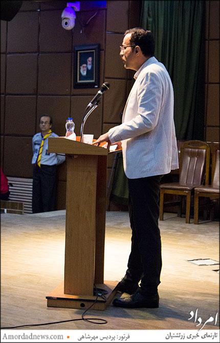 دکتر زاگرس زند، پژوهشگر فرهنگی