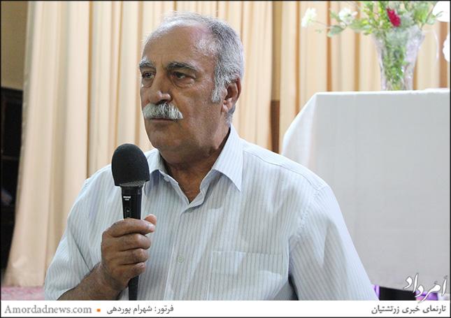 سخنرانی افلاتون سهرابی، فرنشین انجمن زرتشتیان شیراز