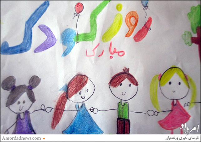 گرامیداشت هفته ملی کودک در دبستان دخترانه گیو