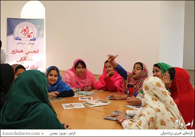 باشگاه کتابخوانی کودک و نوجوان زرتشتیان یزد به کوشش انجمن همازور راهاندازی شده است