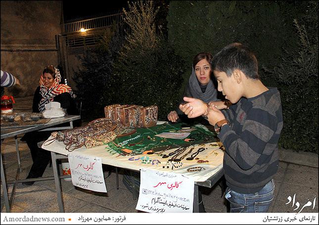 غرفه های فروش صنایع دستی و غذایی