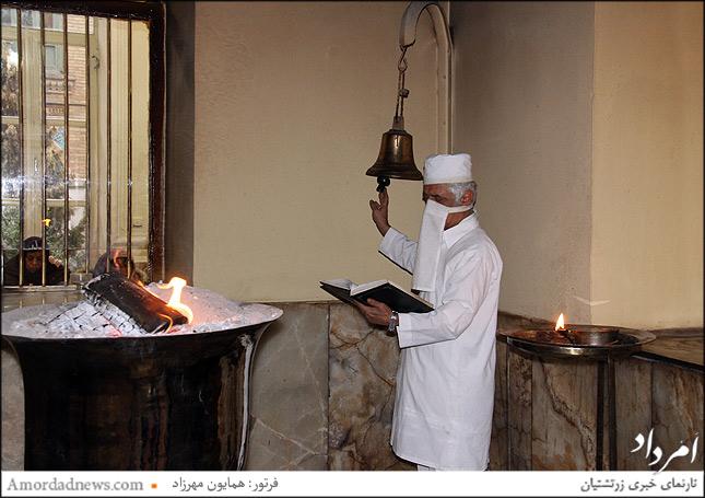 102 سال پیش در چنین روزی؛ تختنشینی آتش در آتشکده تهران همزمان با جشن آذرگان