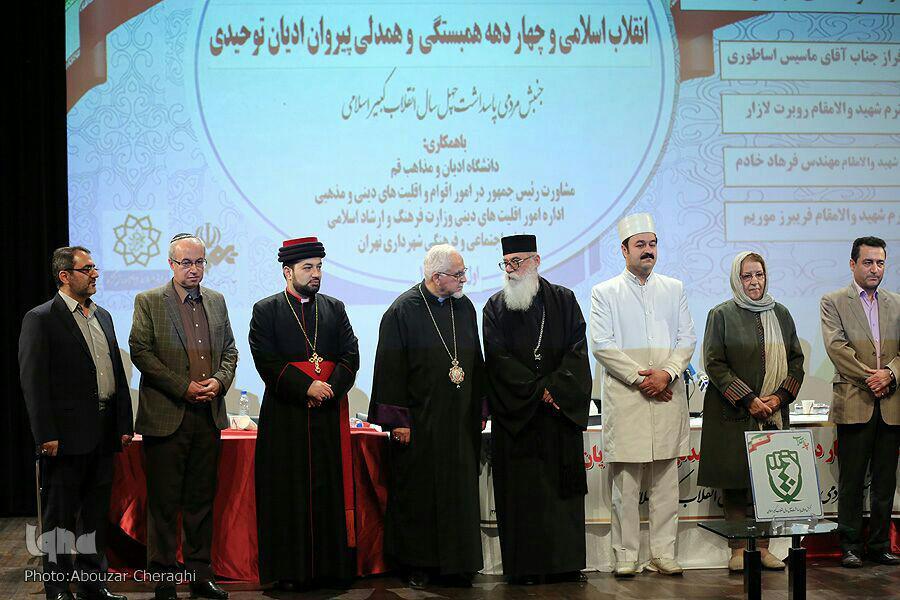 حضور خانم خادم و موبد سروشپور در همایش سی و ششمین نشست شنبههای انقلاب