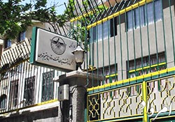 انجمن زرتشتیان تفت و توابع مقیم تهران