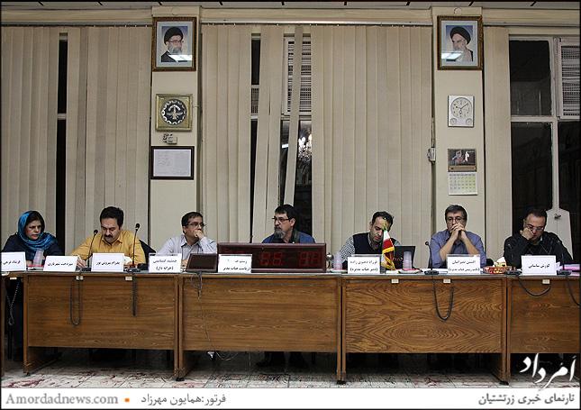 نشست نود و ششم انجمن زرتشتیان تهران